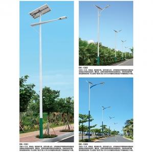 太阳能道路灯